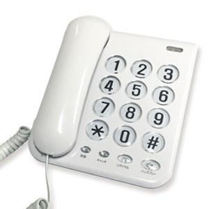 カシムラ NSS-07 シンプルフォン 電話機|akibaoo