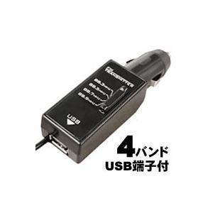 FMトランスミッター 4バンド USB端子付 KD-148|akibaoo