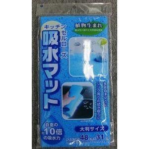ワイズ キッチン セルローズ 吸水マット ブルー KZ-088|akibaoo