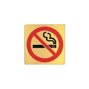 禁煙マーク ゴールド