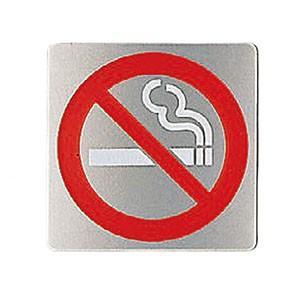 禁煙マーク鏡面