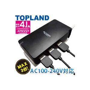 電源タップ USB充電ポート付 3口 4.1A USBスマートタップ M4056|akibaoo