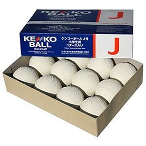ナガセケンコー KENKO 軟式野球ボールJ号 ケース 12球入り|akibaoo