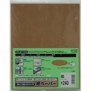 木工・工作・ホビーなどの簡易用途に。柔らかい木材などの軽研磨に(金属には向きません)。 用途:粗目(...
