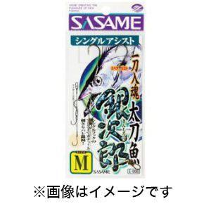 【メール便選択可】ささめ針 SASAME 太刀魚銀次郎 シングルアシスト M E-906|akibaoo