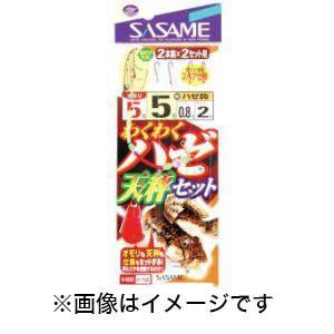 【メール便選択可】ささめ針 SASAME ハゼわくわく天秤 セット 9-1.5号 H-706|akibaoo