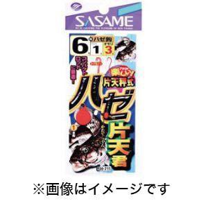 【メール便選択可】ささめ針 SASAME ハゼ片天君 5-0.8号 H-711|akibaoo