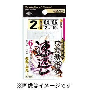 【メール便選択可】ささめ針 SASAME ワカサギ速返し6本鈎 1 0.3号 C-214|akibaoo