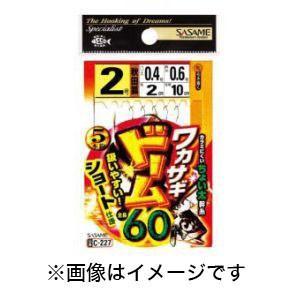 【メール便選択可】ささめ針 SASAME ワカサギドーム60 1.5号 C-227