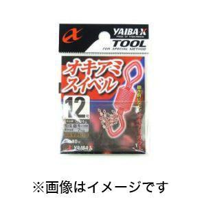 【メール便選択可】ささめ針 SASAME ヤイバオキアミスイベル 12号 YP010|akibaoo