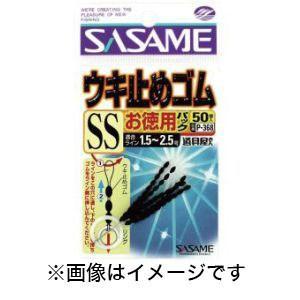 【メール便選択可】ささめ針 SASAME 道具屋 ウキ止メゴムオ徳用 M P-368 akibaoo