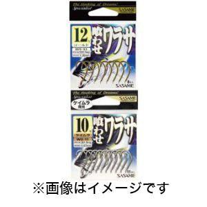 【メール便選択可】ささめ針 SASAME 喰わせワラサ ケイムラ発光 13号 WS-11|akibaoo