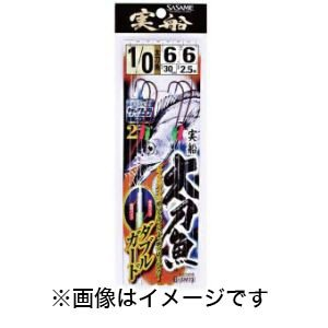【メール便選択可】ささめ針 SASAME 実船太刀魚2本 ケイムラダブルガード 2/0 6号 FSM73|akibaoo