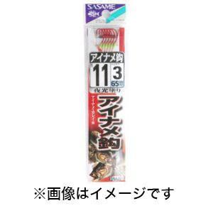 アイナメ鈎(赤)糸付 11-3号 AA207