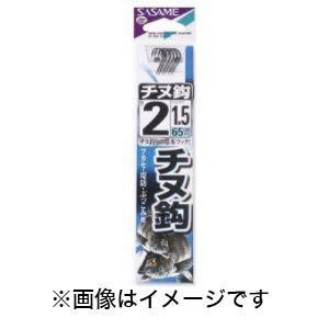【メール便選択可】ささめ針 SASAME チヌ 黒 糸付 2号 AA302