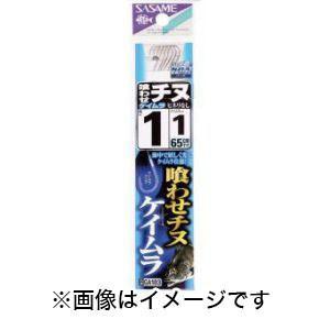 【メール便選択可】ささめ針 SASAME 喰ワセチヌ ケイムラ糸付 2-1.5号 GA103