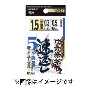 【メール便選択可】ささめ針 SASAME ワカサギ速返し5本鈎 1.5号 C-249|akibaoo
