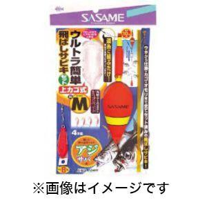 ささめ針 SASAME ウルトラ簡単飛バシサビキ上カゴ式 M S-553 akibaoo