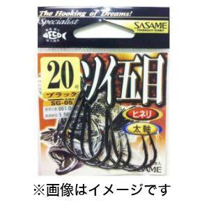 ソイ五目 ブラック 20号 SG-05