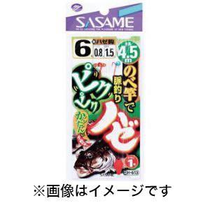 【メール便選択可】ささめ針 SASAME ピクピクハゼ4.5m6-0.8号 H-613