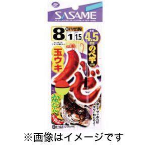 ささめ針 SASAME ハゼ玉ウキ4.5m 8-1号 H-102