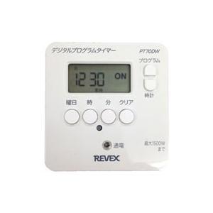 タイマー 24時間プログラム 簡単デジタルタイマー PT70DW|akibaoo