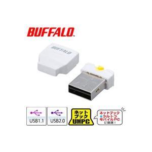 USBカードリーダーライター microSD BSCRMSDCWH(ホワイト)