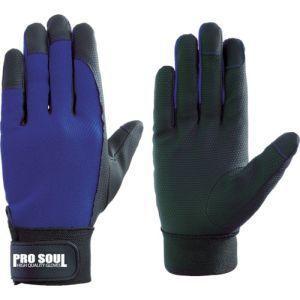 富士グローブ 7529 合皮手袋 PS-992 プロソウル 青 3L 指先補強の画像
