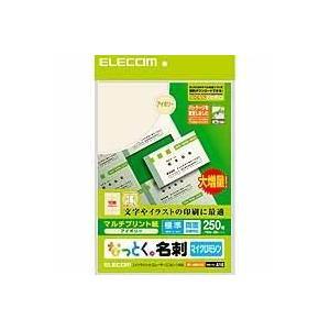 なっとく名刺/マイクロミシン/マルチプリント紙/標準/250枚/アイボリー MT-JMN1IVZ|akibaoo
