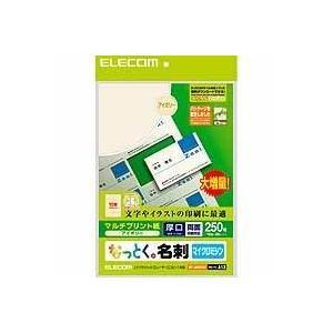 なっとく名刺/マイクロミシン/マルチプリント紙/厚口/250枚/アイボリー MT-JMN2IVZ|akibaoo