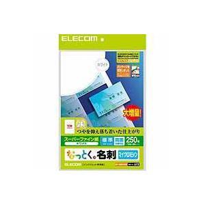 なっとく名刺(標準・塗工紙・ホワイト) 250枚 MT-HMN1WNZ|akibaoo