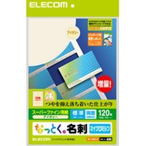 なっとく名刺/マイクロミシン/インクジェットマット紙/標準/250枚/アイボリー MT-HMN1IVZ|akibaoo
