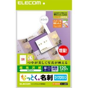 なっとく名刺/マイクロミシン/インクジェット光沢紙/厚口/120枚/白 MT-KMN2WN|akibaoo