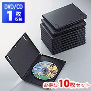DVDトールケース(10枚パック・ブラック) CCD-DVD03BK|akibaoo