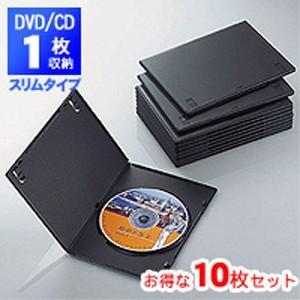 エレコム CCD-DVDS03BK DVDスリムトールケース 10枚パック ブラック|akibaoo