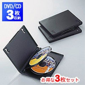 DVDトールケース 3枚収納(3枚パック・ブラック) CCD-DVD07BK|akibaoo