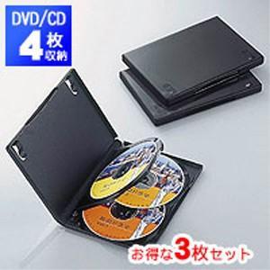 DVDトールケース 4枚収納(3枚パック・ブラック) CCD-DVD08BK|akibaoo