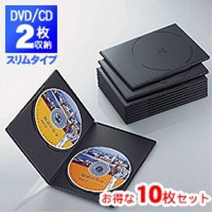DVDスリムトールケース 両面収納(10枚パック・ブラック) CCD-DVDS06BK|akibaoo