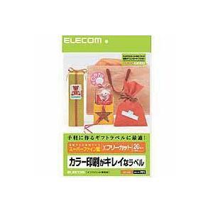 フリーラベル A4サイズ EDT-FKI|akibaoo