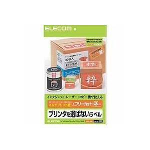 フリーラベル A4サイズ EDT-FKM|akibaoo