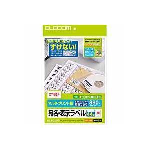 さくさくラベル(どこでも) 44面/880枚 EDT-TM44|akibaoo
