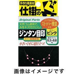 【メール便選択可】オーナーばり OWNER ジンタン目印 ピンク 81056|akibaoo