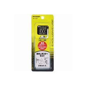 取付L形ステーセット SZ-1138|akibaoo