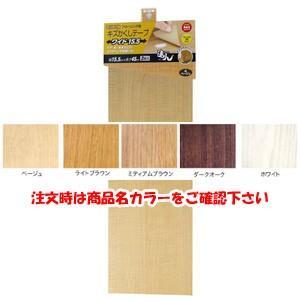 フローリング用 キズかくしテープワイド ホワイト RKT15-10の商品画像|ナビ