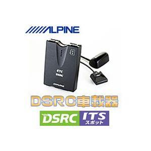 DSRCユニット VICS付き HCE-B110V|akibaoo