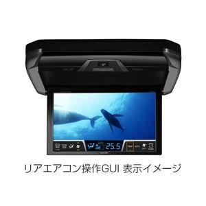リアエアコンコントロールアルヴェル30 IFA-RM5000-AV-D|akibaoo