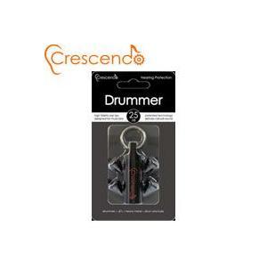 CRESCENDO 耳栓 ドラマー用 イヤープロテクター Drummerの商品画像|ナビ