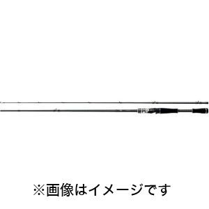 0551d5e68da4 クロノス 662MB, 日本炭酸瓦斯(ガス)・(NTG)製 携帯酸素吸入器 ...
