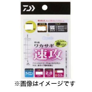 【メール便選択可】ダイワ DAIWA 快適ワカサギSS 速攻 M6本-1.5 akibaoo