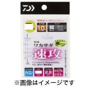【メール便選択可】ダイワ DAIWA 快適ワカサギSS 速攻 M7本-1.0 akibaoo